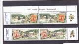 Romania 2007 Lp 1773 Ziua Marcii Postale Bistra TIMBRE IN PERECHE + VIGNETE,MNH