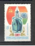 U.R.S.S.1981 25 ani linia maritima sovieto-indiana  CU.1081, Nestampilat