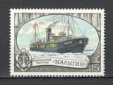 U.R.S.S.1981 Vapoare spargatoare de gheata  CU.1109, Nestampilat