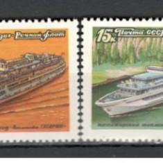 U.R.S.S.1981 Vapoare ale flotei comerciale CU.1106 - Timbre straine, Nestampilat