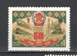 U.R.S.S.1981 60 ani Republiciile Autonome  CU.1117, Nestampilat