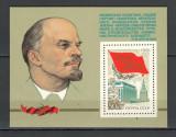 U.R.S.S.1981 Conferinta Partidului Comunist-Bl.  CU.1079, Nestampilat