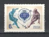 U.R.S.S.1981 C.M. de bandy  CU.1075, Nestampilat