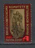 U.R.S.S.1981 25 ani Comitetul veteranilor de razboi  CU.1118, Nestampilat