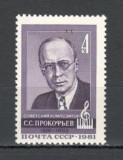 U.R.S.S.1981 90 ani nastere J.Prokofiev-compozitor  CU.1093, Nestampilat