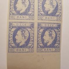 CAROL I CU BARBA IMPRESIUNE DEFECTUASA 1872 - 10 BANI ULTRAMARIN BL4 MNH - Timbre Romania, Nestampilat