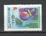 U.R.S.S.1981 Satelitul de televiziune Ekran  CU.1123, Nestampilat