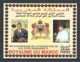 Maroc.1996 35 ani pe tron regele Hassan II-Bl.  MM.512, Nestampilat