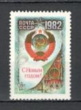 U.R.S.S.1981 Anul Nou  CU.1127, Nestampilat