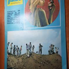 Flacara 19 iulie 1975-vizita lui ceausescu in galati,dolj,inundatiile din turda