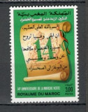 "Maroc.1989 14 ani ""Marsul Verde""  MM.498, Nestampilat"