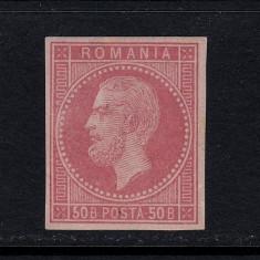 CAROL I PARIS 1872 - 50 BANI NEDANTELAT NECIRCULAT LP 38 h - Timbre Romania, Nestampilat