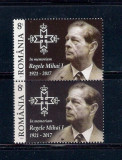 ROMANIA 2017 -  IN MEMORIAM - REGELE MIHAI I - PERECHE - LP 2173, Nestampilat