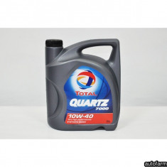 TOTAL QUARTZ 7000 ENERGY 10W-40- 5L TOTAL 169153 - Ulei motor