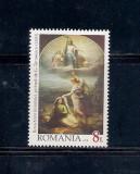 """ROMANIA 2018 - """"RENASTEREA ROMANIEI"""" IN PICTURA - LP 2181, Nestampilat"""