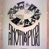 Tata Oancea - Anotimpuri - Roman