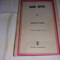 KAMA SUTRA/TD
