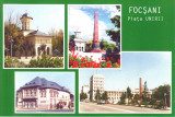 Carte postala CP VN009 Focsani  - Piata Unirii - necirculata
