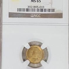 NGC 1 ban 1954 MS 65 - Moneda Romania, Alama