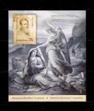 """ROMANIA 2018 - """"RENASTEREA ROMANIEI"""" IN PICTURA -  COLITA - LP 2181 a, Nestampilat"""