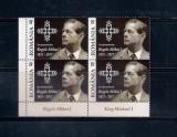 ROMANIA 2017 -  IN MEMORIAM - REGELE MIHAI I - BLOC - LP 2173, Nestampilat