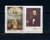 """ROMANIA 2018 - """"RENASTEREA ROMANIEI"""" IN PICTURA - VINIETA - LP 2181, Nestampilat"""