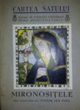 VICTOR ION POPA - MIRONOSITELE ( coperta de Lena Constante, desene de Victor Ion Popa ), 1938, Ion Popa