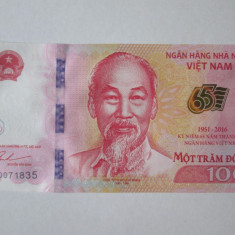Vietnam 100 Dong 2016 UNC-bancnota comemorativa - bancnota asia