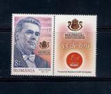 ROMANIA 2018 - CORUL MADRIGAL, 55 ANI - VINIETA - LP 2183, Nestampilat