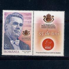 ROMANIA 2018 - CORUL MADRIGAL, 55 ANI - VINIETA - LP 2183