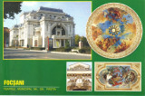 Carte postala CP VN008 Focsani  - Teatrul Municipal - necirculata