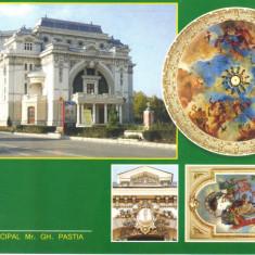 Carte postala CP VN008 Focsani  - Teatrul Municipal - necirculata, Printata