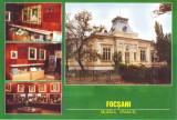 Carte postala CP VN007 Focsani  - Muzeul Vrancei - necirculata