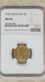 NGC 5 lei 1930 Paris MS 64, Alama