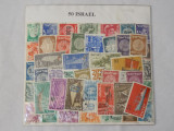 Colectie 50 timbre Israel - sigilate