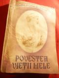 Maria Regina Romaniei - Povestea vietii mele- vol.1 -Ed. 1990  ,fotografii