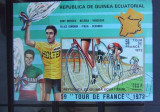 GUINEA ECUATORIALA 1972 - CICLISM TURUL FRANTEI, colita stampilata,  N102, Stampilat