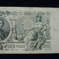 500 RUBLE 1912 RUSIA - bancnota europa