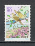 Japonia.1997 Prefectua Saitama  KJ.557