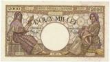 Romania 2000 lei 23 martie 1943 necirculata
