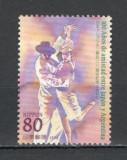 Japonia.1998 100 ani prietenia cu Argentina  KJ.552, Nestampilat