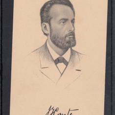 VASILE CONTA FILOZOF ROMAN - Carte postala tematica, Necirculata, Printata