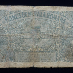 5 LEI 1917 BANCA GENERALA ROMANA - Bancnota romaneasca