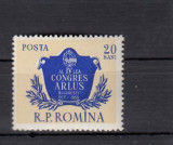 ROMANIA 1955 LP 397 AL IV-LEA CONGRES ARLUS  MNH