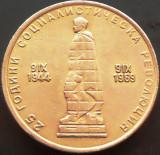 Moneda COMEMORATIVA 2 LEVA - BULGARIA COMUNISTA, anul 1969   *cod 4640, Europa
