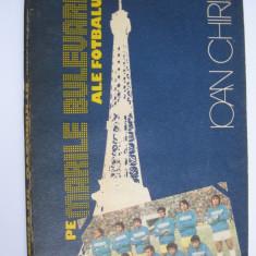 Lot 3 carti sport - Pe marile bulevarde ale fotbalului-Ioan Chirila, Lucescu - M