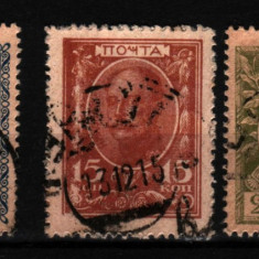 1915 Rusia mi. 107-109 stampilate