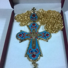 Cruce pectorala macedonia - Pandantiv inox Energie