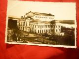 Ilustrata Turnu Severin - Palatul Cultural 1939 Ed.Libr.Loewenstein, Necirculata, Fotografie