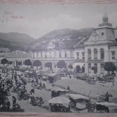 Romania 1914 Deva, Hunedoara, zi de targ, animata ilustrata cp - Carte Postala Transilvania pana la 1904, Circulata, Fotografie